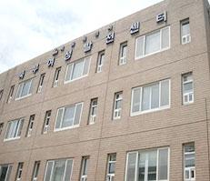 북부여성발전센터